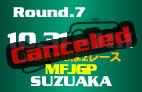 第7戦 MFJGP鈴鹿 10/31-11/1