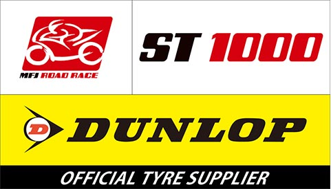ST1000 Official Tyre Supplier