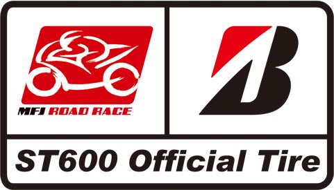 ST600 Official Tyre Supplier