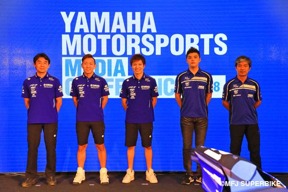 ヤマハモータースポーツ参戦体制