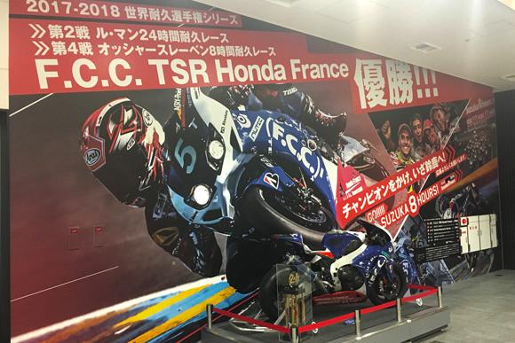 Honda青山ウエルカムプラザ展示イメージ
