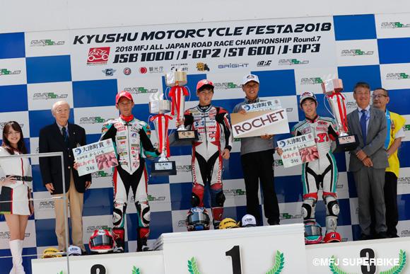 J-GP3表彰式