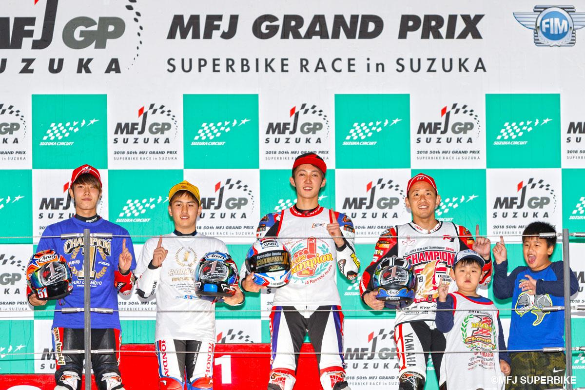 2018全日本チャンピオン表彰