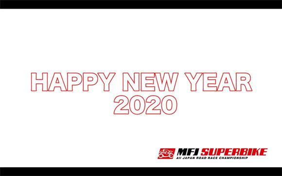 2020 MFJ SUPERBIKE:Season's Greeting