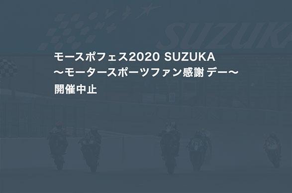 20200221_01.jpg