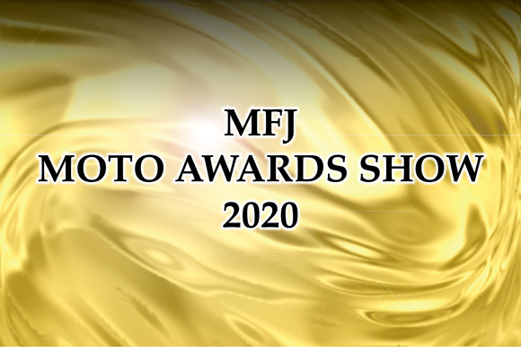 2020 MFJ MOTO AWARDSオンライン配信