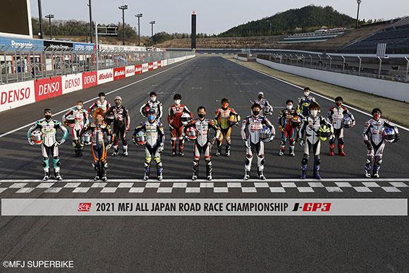 2021シリーズJ-GP3クラス年間登録ライダー