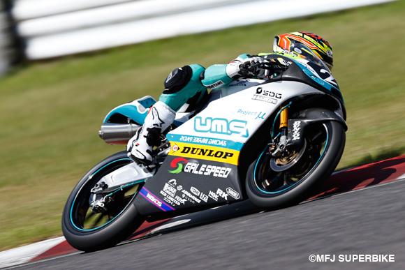 【速報】尾野弘樹が今シーズン初ポールポジションを獲得!