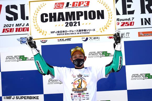 【レポート】尾野弘樹が独走優勝! 大逆転でチャンピオンに輝く!!