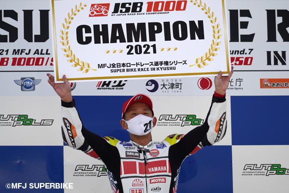 【レポート】中須賀が全日本最高峰クラスで初のシーズン全勝を達成!! 濱原がランキング2位となりHonda勢のトップに躍進!!