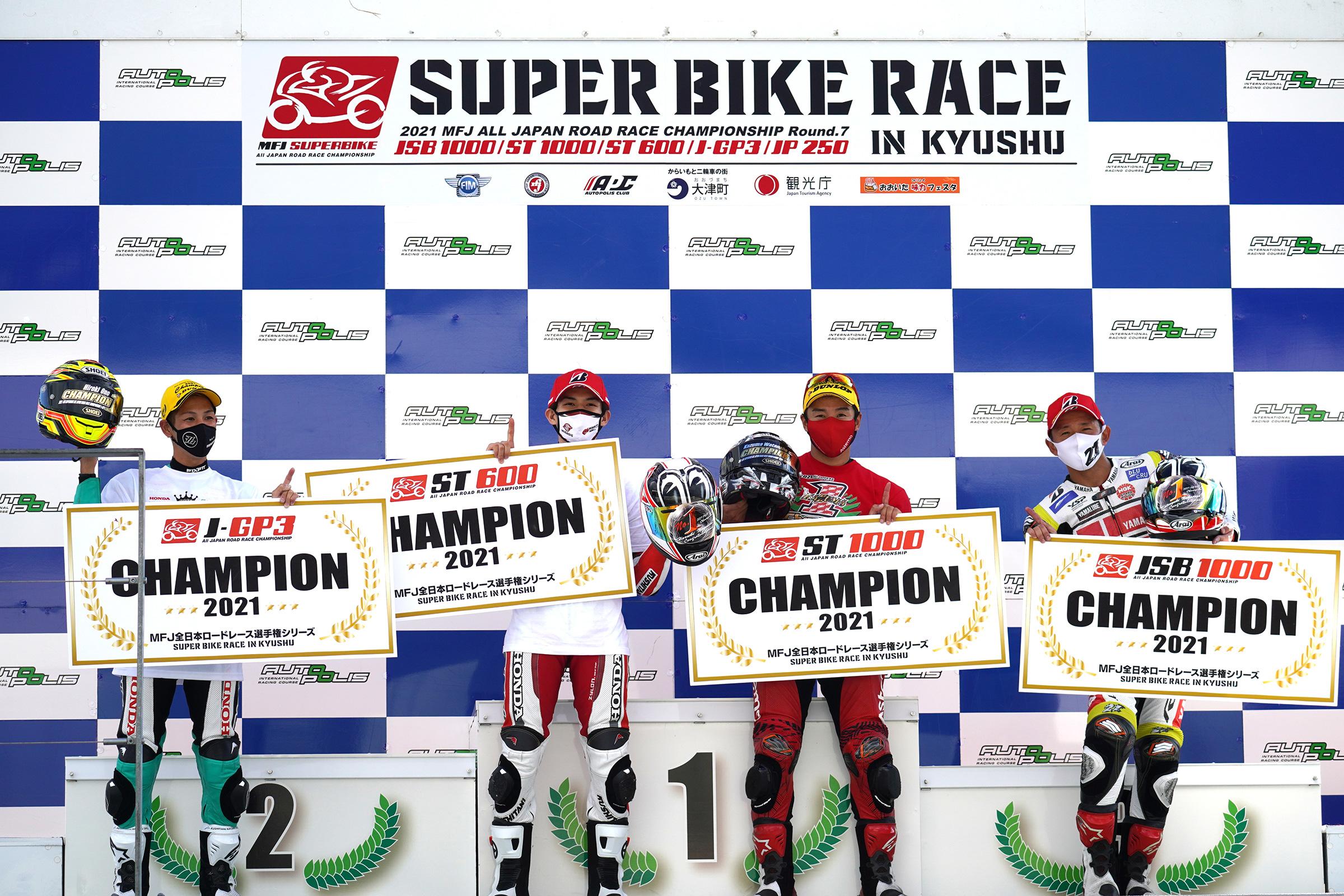 2021年 MFJ 全日本ロードレース選手権シリーズも無事終了